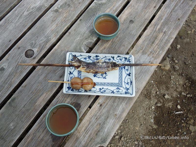 お茶は無料です