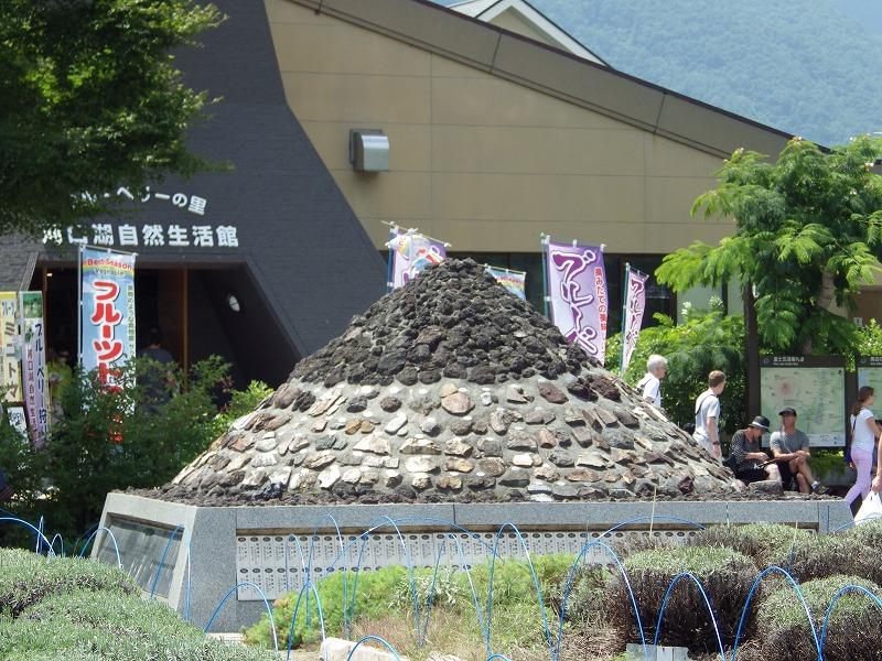 富士山オブジェ