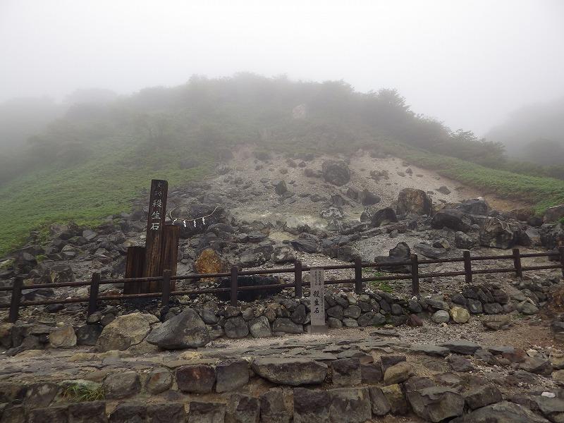 殺生石と溶岩