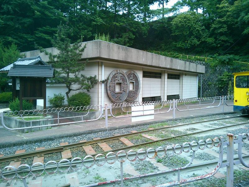 江戸時代の貨幣製造について学べる資料館