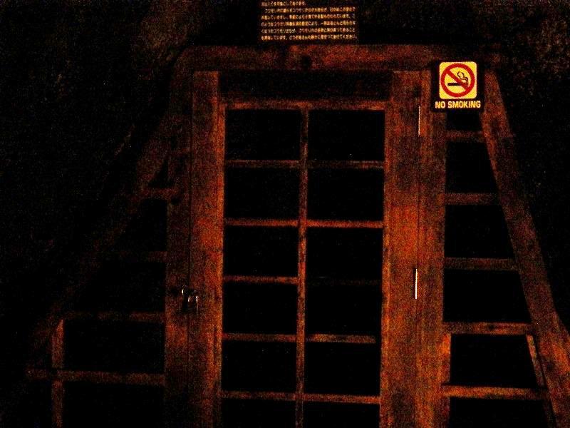 コウモリ用の扉は閉まっています
