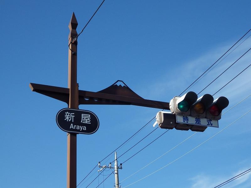 富士吉田の信号機