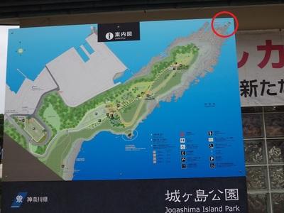 城ヶ島公園の地図