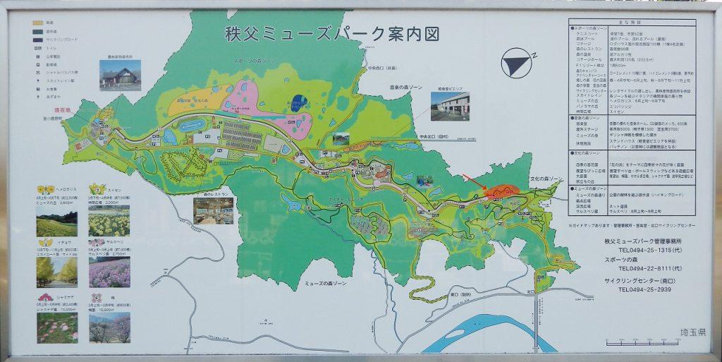 地図旅立ちの丘