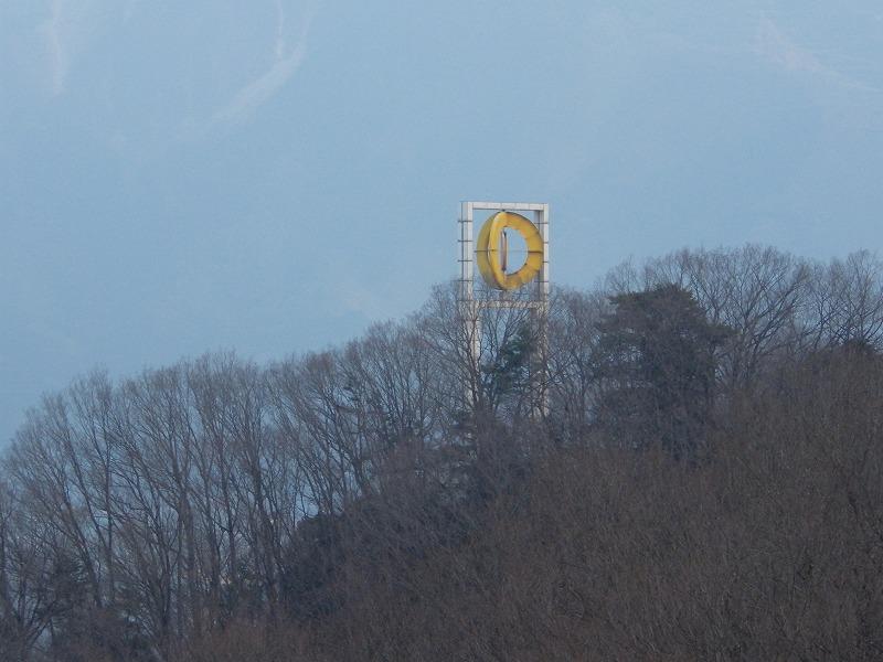 ミューズパークのシンボル、展望台