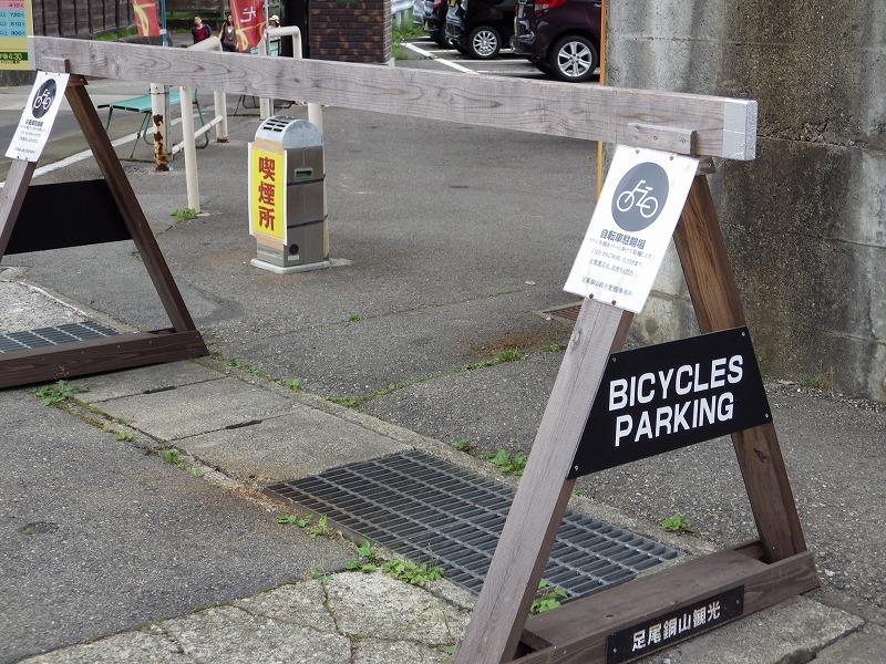 自転車用駐輪設備