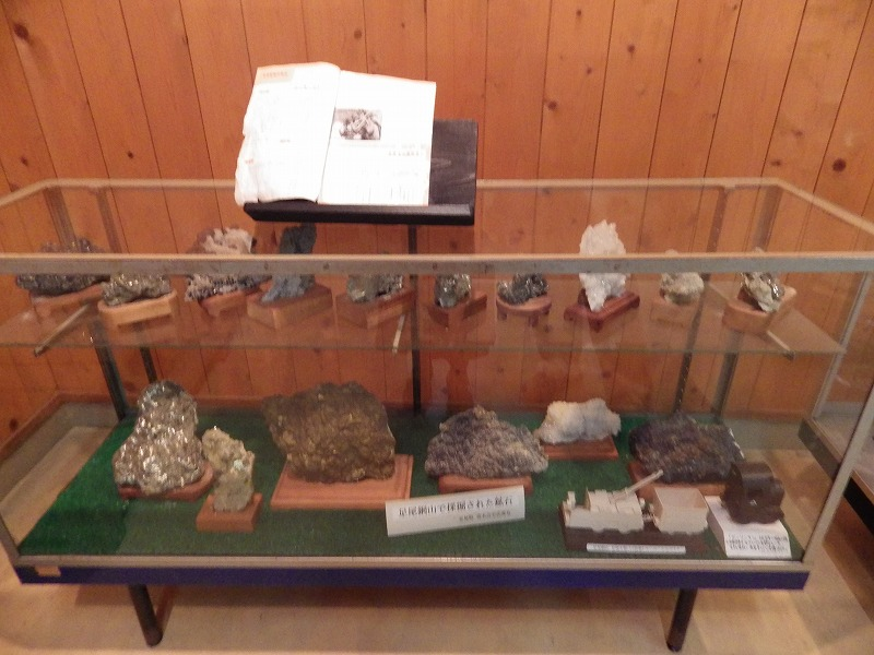 足尾銅山で採掘された鉱石