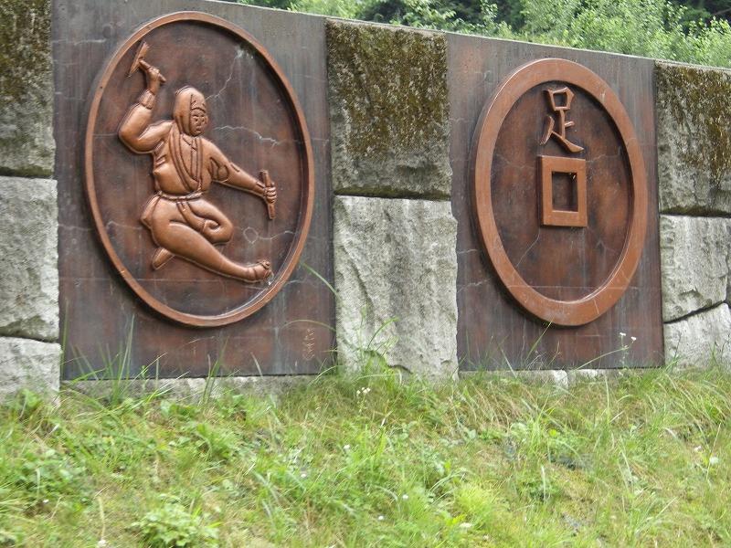 銅のレリーフ