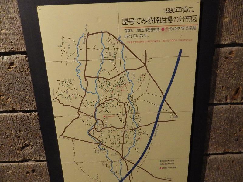 屋号で見る採掘場の分布図