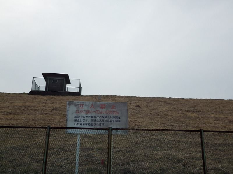 東富士ダム立ち入り禁止
