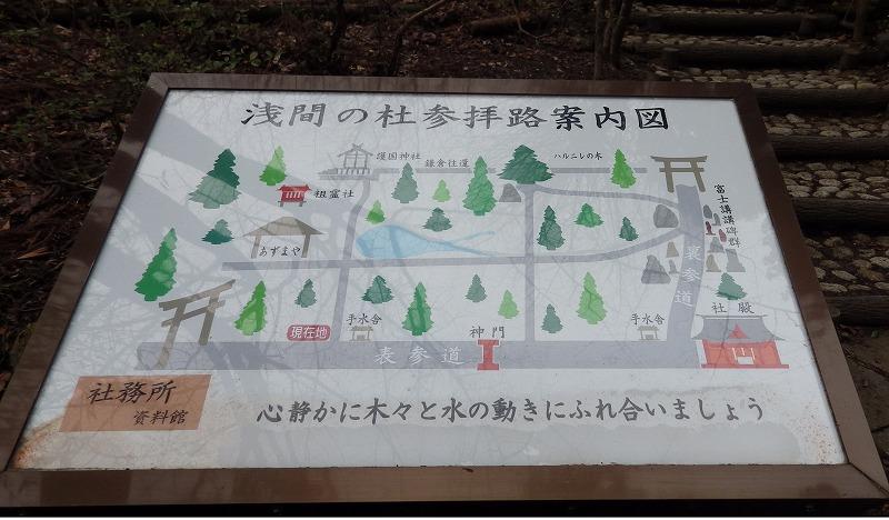参拝路案内図