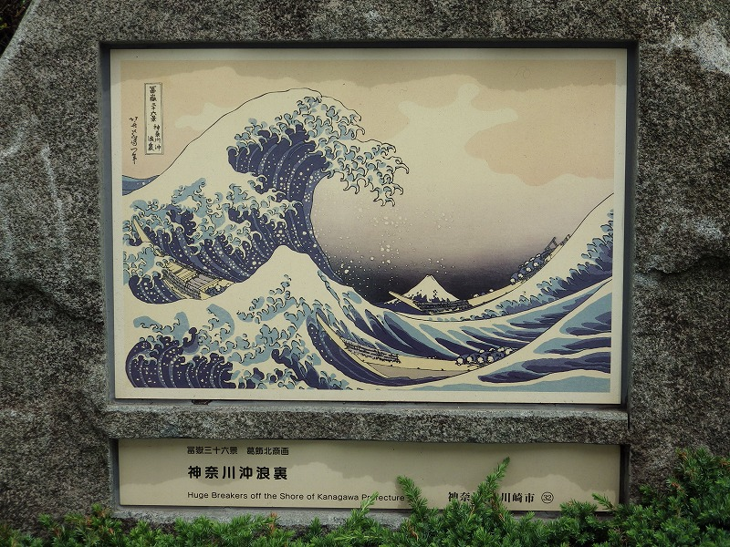 海ほたるのタイル