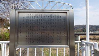 神奈川の橋100選:平山橋