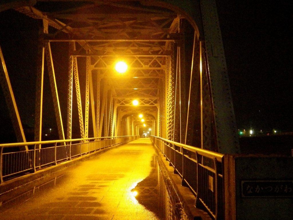 平山橋より