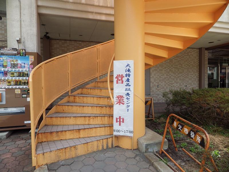 特産品販売センターは螺旋階段の上です