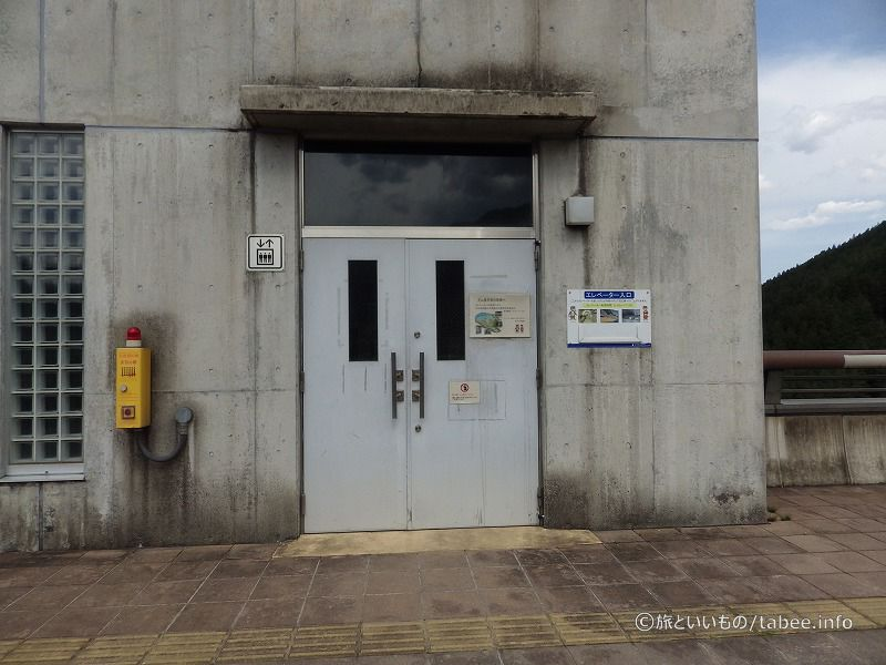 堤体内部のエレベーター
