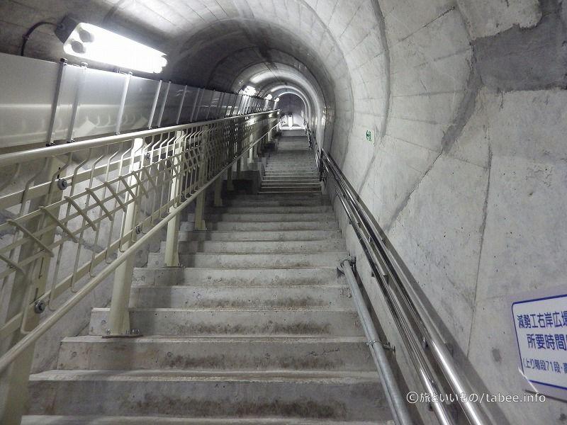 B2出口は階段を登ります