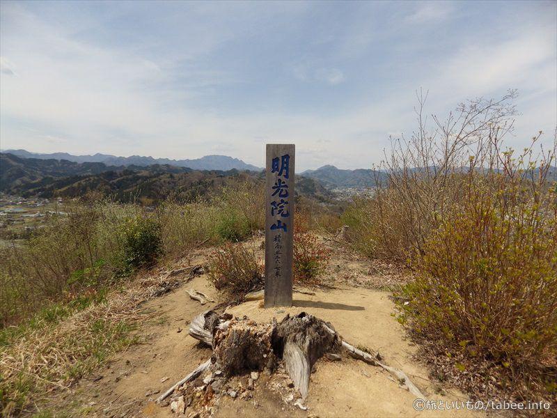 明光院山の看板