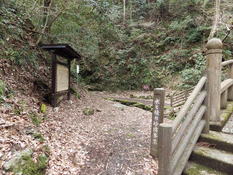 橋の横にある看板