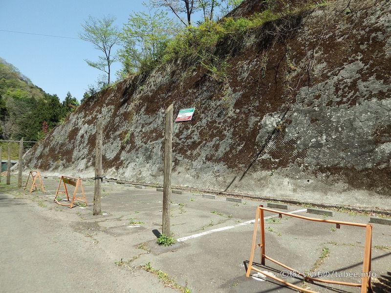 正丸峠ガーデンハウス駐車場