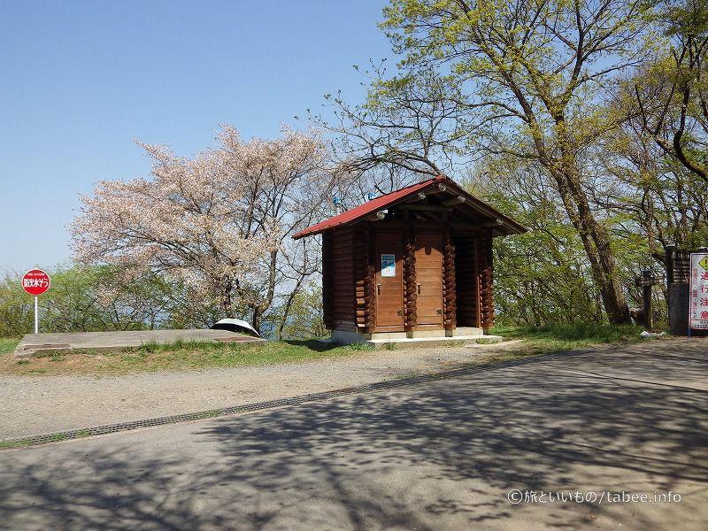 刈場坂峠のトイレ