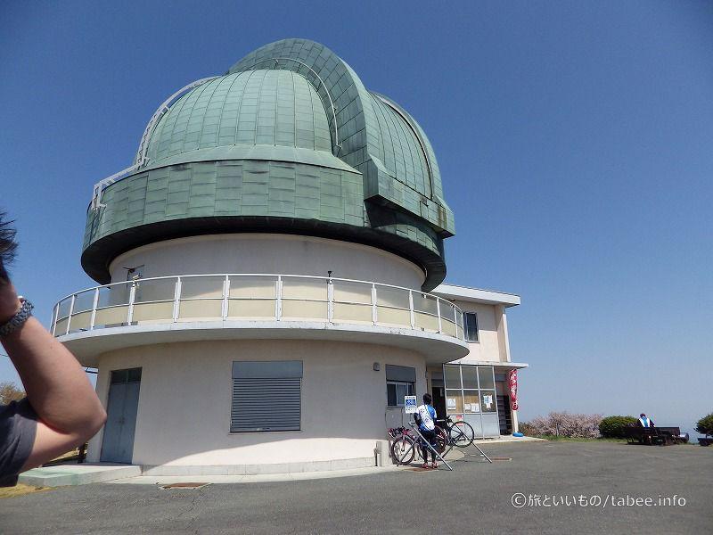 天文台右側はお食事処