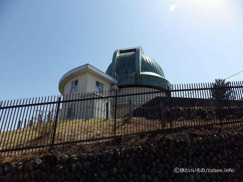 常平天文台