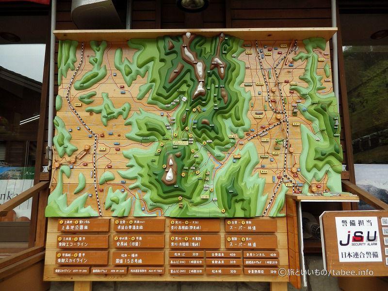 付近の立体地図