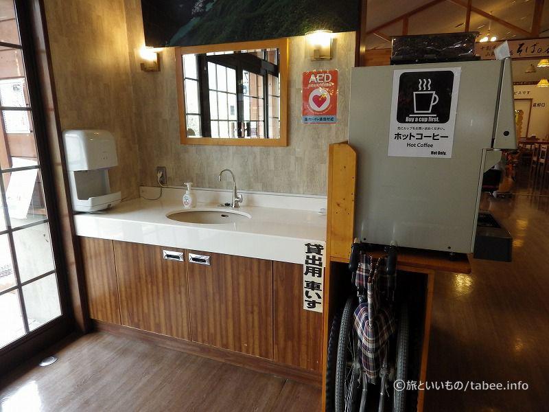 食堂の近くには手洗い場
