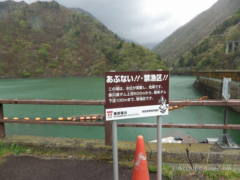 禁漁区です