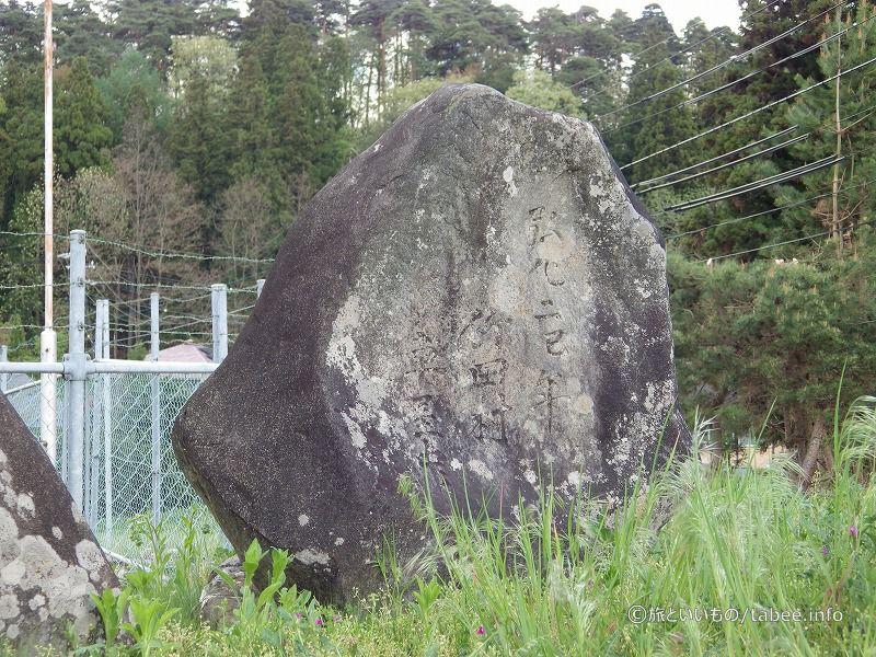 石のレリーフ裏