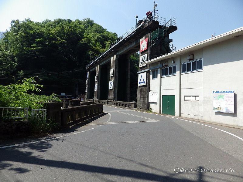 道志ダム(左岸)