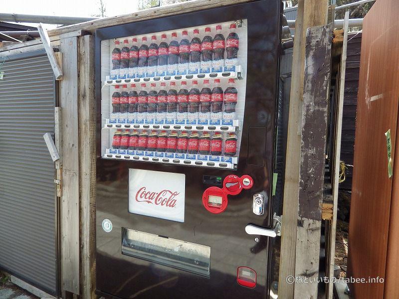 コーラだけの自販機