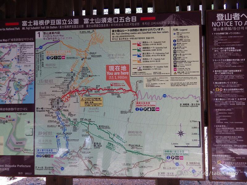 富士山への登山ルート