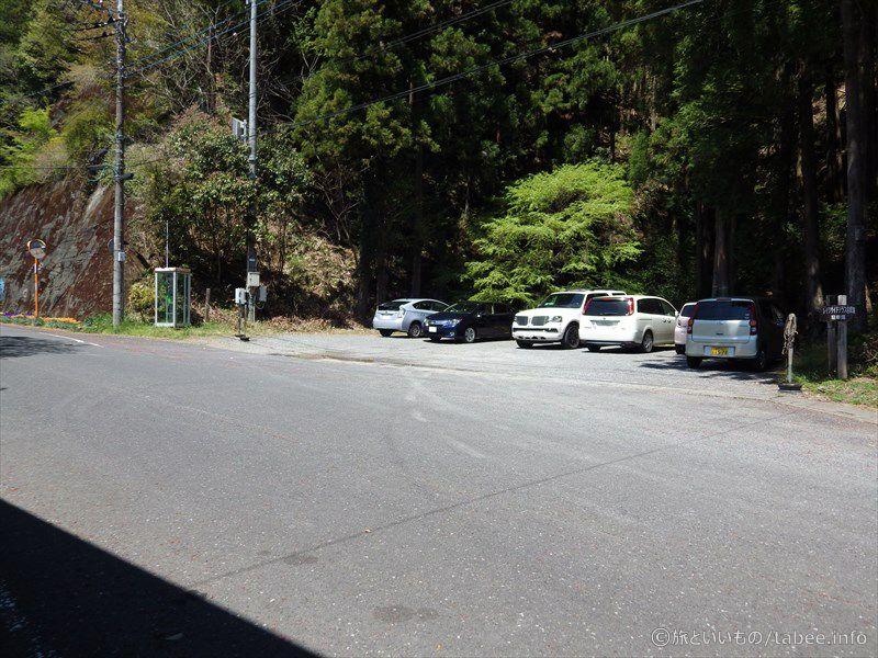レイクサイドテラス名栗湖の駐車場