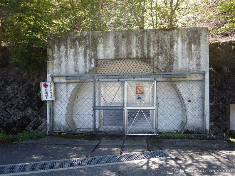 反対側の監査廊入り口