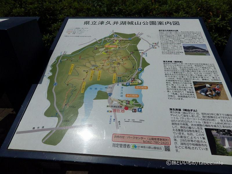 県立津久井湖城山公園案内図