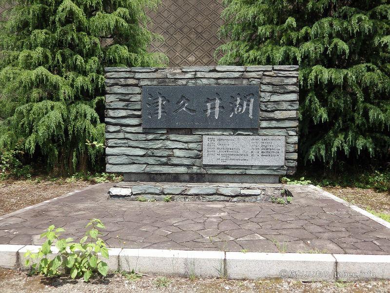 ダム湖は津久井湖