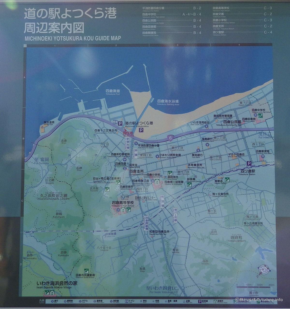 道の駅よつくら港周辺地図