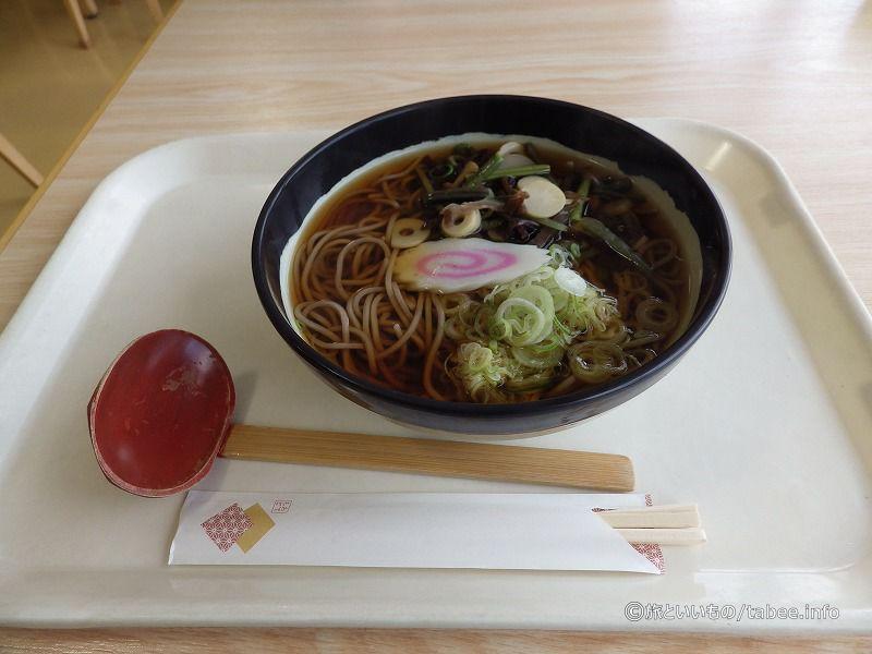 山菜そば470円
