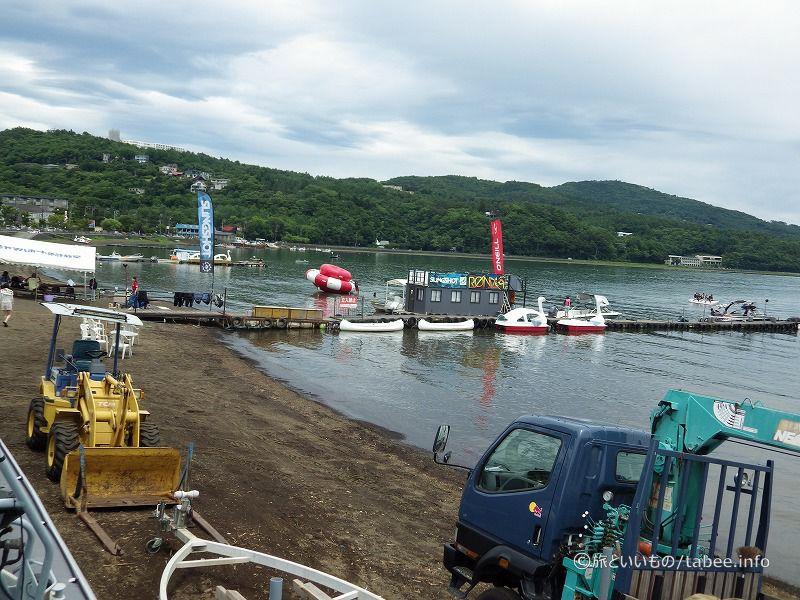 スワンボートと桟橋