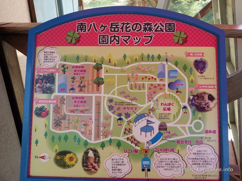 花の森園内マップ