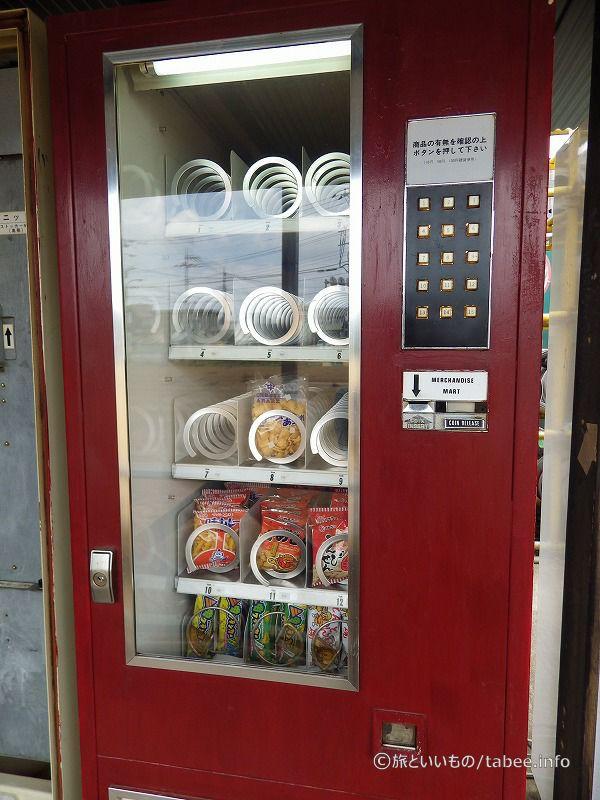駄菓子の自販機