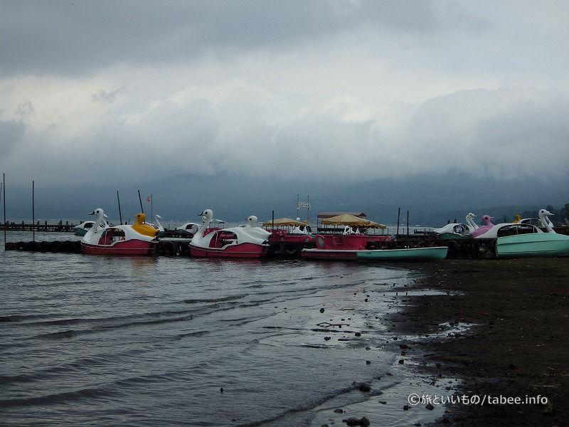 脚漕ぎボート