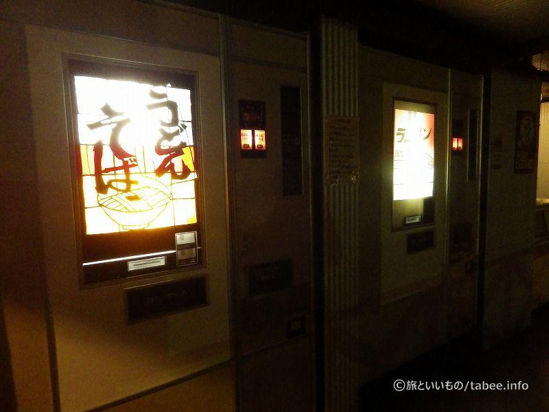 夜のラーメン自販機