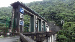 雨の道志ダム
