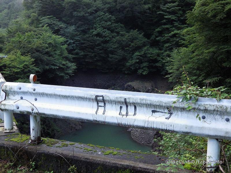 橋のガードに案内の文字が