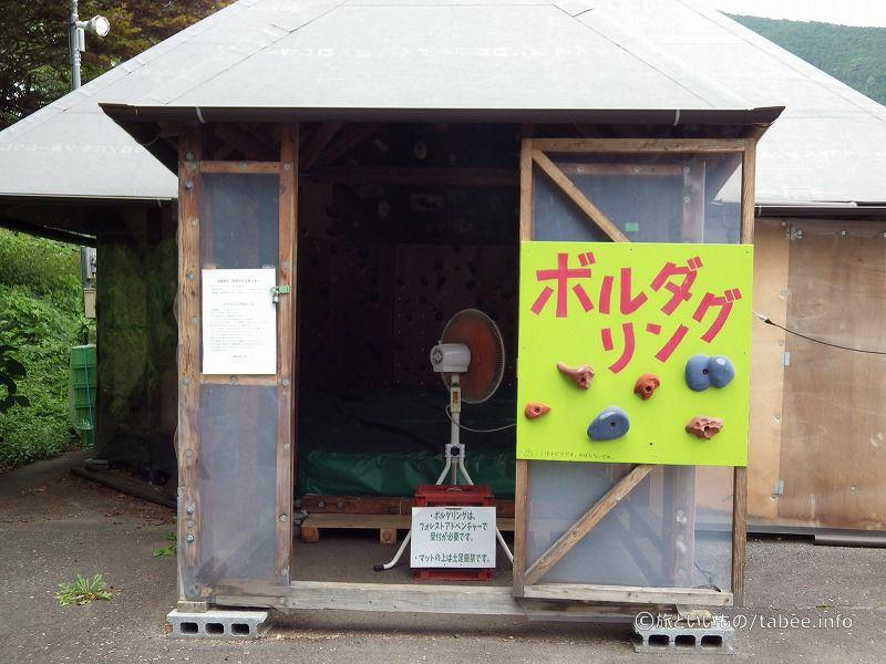 ボルダリング小屋