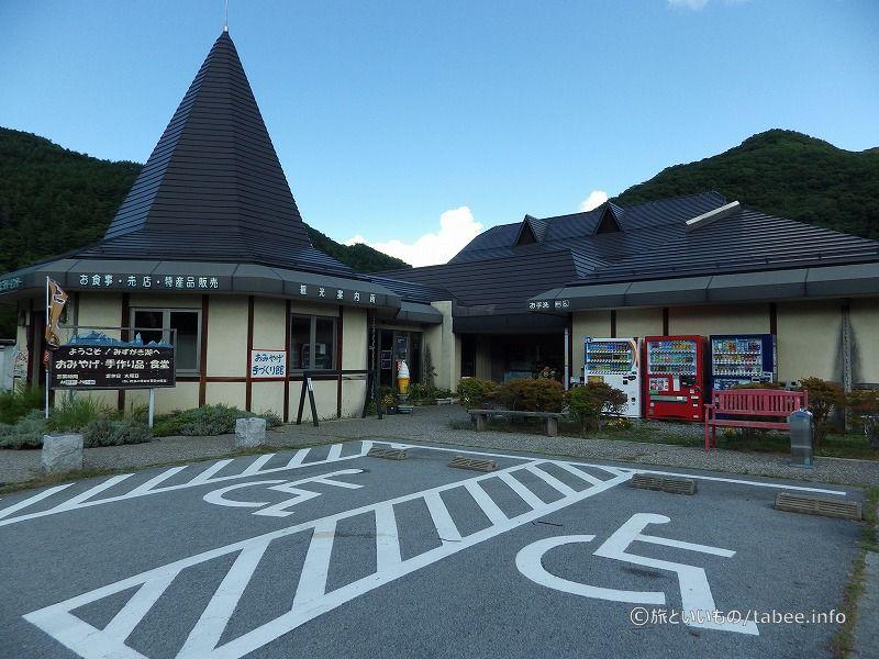 ビジターセンターにはレストランがあります