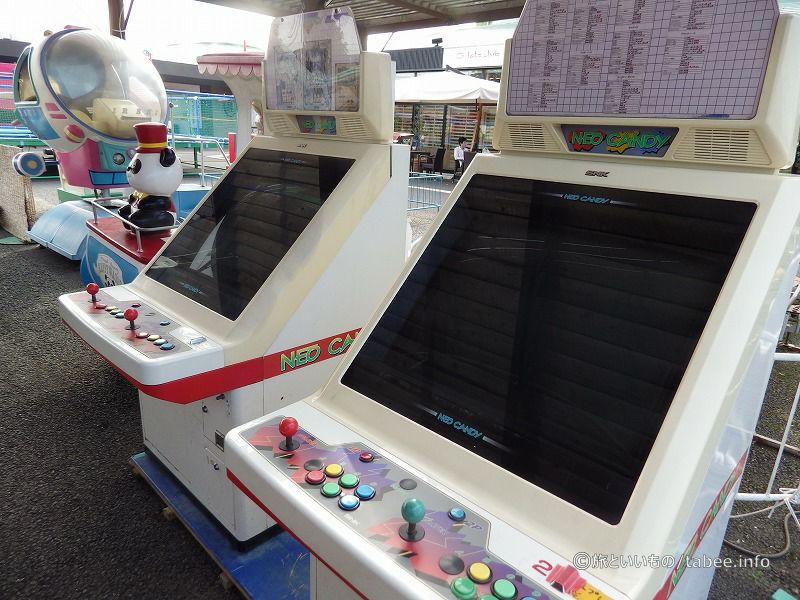 アーケードゲーム機